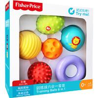 Fisher-Price 费雪 训练球六合一套装