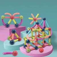 创育 百变磁力棒儿童积木拼装玩具26件套+收纳袋