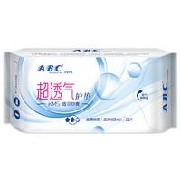 ABC KMS清凉舒爽超透气护垫 16.3cm*22片