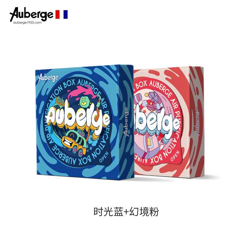 Auberge 艾比 除甲醛空气净化盒 2盒装
