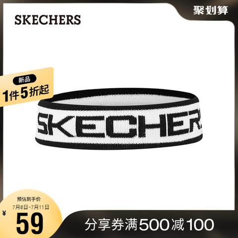 SKECHERS 斯凯奇 时尚潮流跑步运动健身吸汗头带