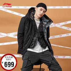 LI-NING 李宁 羽绒服男装运动时尚系列男子白鸭绒中长款羽绒服外套AYMQ249