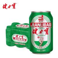 JIANLIBAO 健力宝 运动碳酸饮料 330ml*6罐