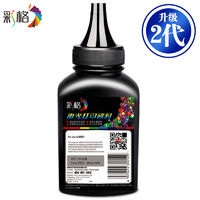 CHG C 彩格 Q2612A 激光打印加黑型碳粉 标准版100克