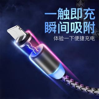 YOCY 苹果iPhone8/XSMAX/8plus/7/6s/ipad/XRXS手机数据线平板电脑尼龙快充磁吸充电线1米