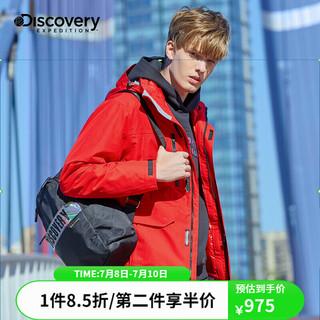 Discovery美国探索频道户外三合一冲锋衣男秋冬季套羽绒外套 DAWH91674 威尼斯红 S