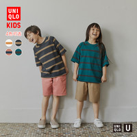UNIQLO 优衣库 儿童条纹T恤