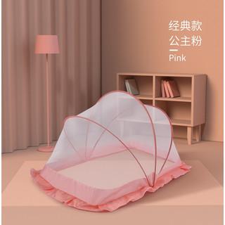 DUDI 嘟迪 婴儿床折叠蚊帐罩