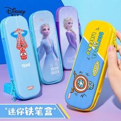 Disney 迪士尼 冰雪奇缘文具盒 蓝色冰雪