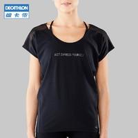 DECATHLON 迪卡侬 EYDA 2030285NEW 女子瑜伽服