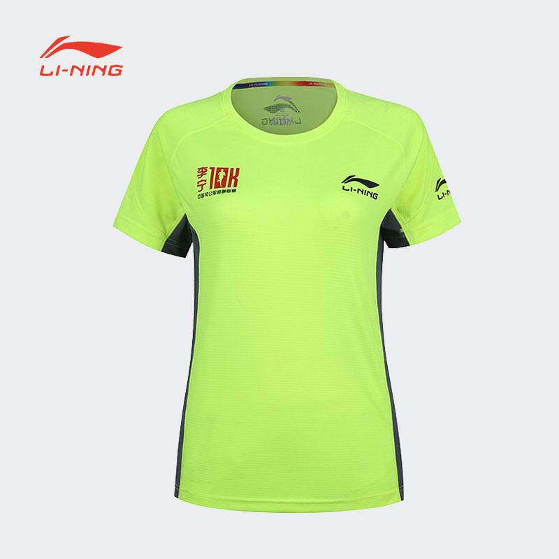 LI-NING 李宁 AHSJ703-1 青少年短袖T恤