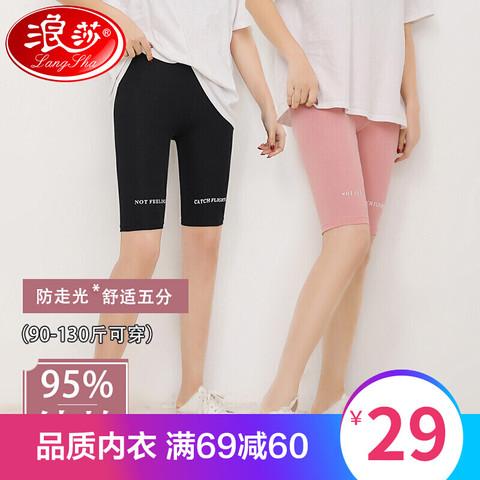 Langsha 浪莎 打底裤女外穿夏季薄款大码短裤