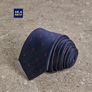 HLA 海澜之家 男装正装领带2019春季时尚花纹箭头型领带男HZLAD1R012A