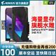 AORUS 技嘉AORUS RTX3090 24G 分体/一体式水冷台式机电脑游戏独立显卡 15999元