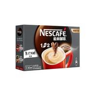 88VIP:Nestlé 雀巢 咖啡1+2 特浓低糖13g*30条