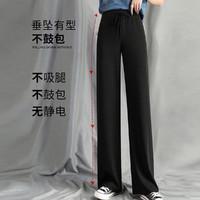 YUZHAOLIN 俞兆林 0420NZ1121P245 女士高腰直筒冰丝休闲裤