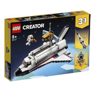 LEGO 乐高 创意百变系列 31117 航天飞机探险