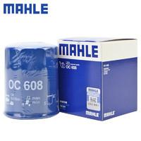 MAHLE 马勒 机油滤芯格滤清器 OC608 新飞度/GK5/老飞度
