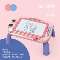 AOLAIBU 奥莱步 大号彩色磁性画板儿童磁力画画板
