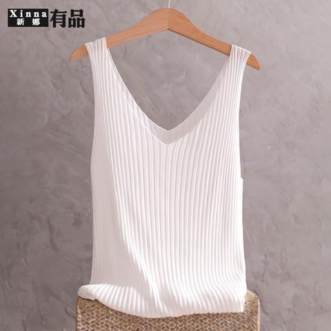 白色冰丝针织吊带衫韩版V领百搭