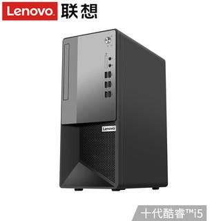 Lenovo 联想 扬天M6600t 电脑单主机(i5-10400、16GB、1T+256G)