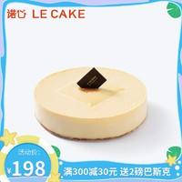LE CAKE 诺心 LECAKE海盐乳酪芝士蛋糕奶酪生日下午茶上海北京全国同城配送