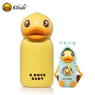B.Duck B.DUCK 小黄鸭儿童保温杯  3D造型趣味习惯杯 便携耐摔316不锈钢卫衣外套水杯(黄色)500ml 9860
