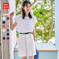 UNIQLO 优衣库 436550 女装柔滑棉质T恤