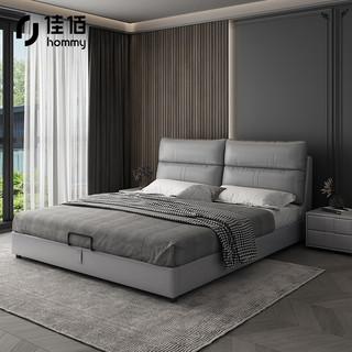 hommy 佳佰 现代简约双人床 框架单床+1个床头柜 1.5*2m