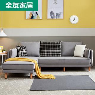 QuanU 全友 家居 北欧简约布艺沙发仿棉麻可拆洗102510(3+转)