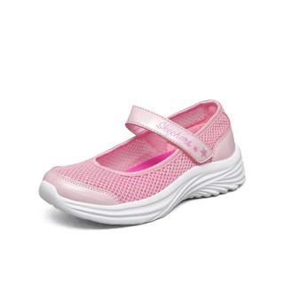 SKECHERS 斯凯奇 2021年新款中大女童玛丽珍鞋儿童镂空透气魔术贴运动休闲鞋女