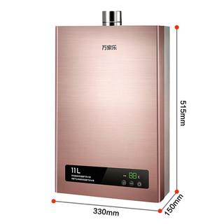 macro 万家乐 JSQ22-T11 燃气热水器 11L 天然气
