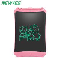 NeWYeS NEWYES  液晶手写板  8.5英寸