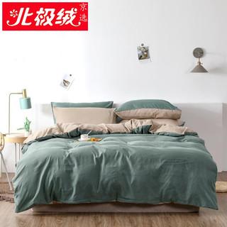 Bejirog 北极绒 家纺 北欧风格纯色双拼四件套网红款水洗棉学生宿舍床单双人被套