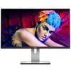 DELL 戴尔 UltraSharp系列 U2515H 25英寸 IPS 显示器(2560×1440、60Hz、99%sRGB)