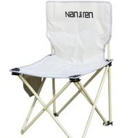 Nan ji ren 南极人 户外折叠椅 ASM009 白色 中号