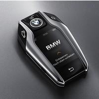BMW 宝马 智能触控液晶钥匙 5系6系GT7系X系适用 预付款