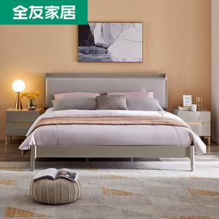 QuanU 全友 家居双人床现代简约板式床皮艺软靠床1.5m1.8米主卧床126002