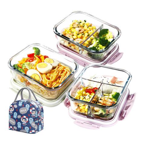 创得家居 创得上班族可微波炉加热碗玻璃饭盒保温便当盒带盖水果保鲜盒隔