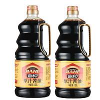 民谣 嘉和酿造原汁一级酱油 1.28L*2瓶