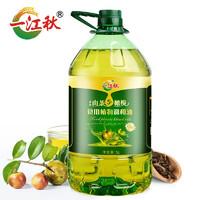 一江秋 茶籽橄榄调和油5L植物油调和食用油桶装5升