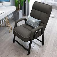 LISM 电脑椅家用书桌椅子靠背椅沙发椅电竞座椅