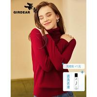 GIRDEAR 哥弟 女装新款高领羊绒衫休闲长袖针织衫女打底衫毛衣A300340 正红 L(4码)