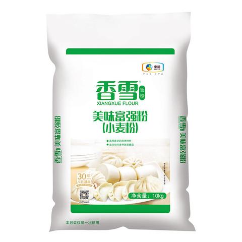 香雪 美味富强粉 小麦粉 10kg