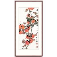 橙舍 陈永锵 《晴秋苑靜》新中式装饰画 120cmx60cm  宣纸