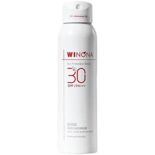 WINONA 薇诺娜 清透水感防晒喷雾 SPF30 PA+++ 75ml