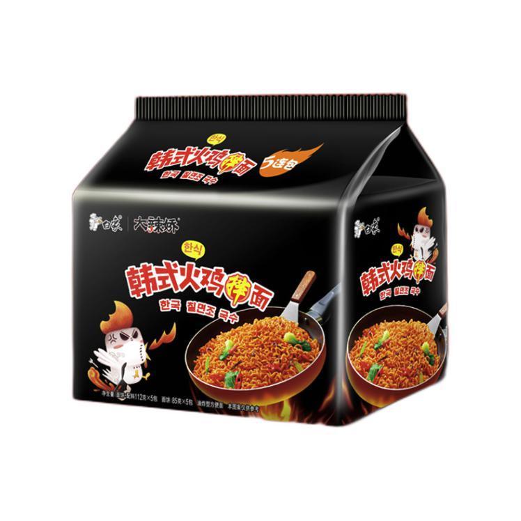BAIXIANG 白象 大辣娇 韩式火鸡拌面 121g*5袋