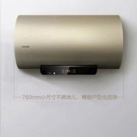Haier 海尔 60H-P1电热水器 60升 金色