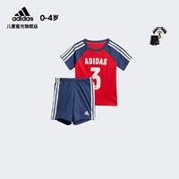 adidas 阿迪达斯 婴童短袖运动套装