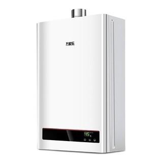 macro 万家乐 JSQ24-P1 燃气热水器 12L 天然气